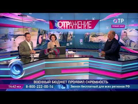 Россия сокращает траты на оборону