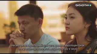 16.05.2018 – Әл-Фараби - екінші ұстаз. Деректі фильм