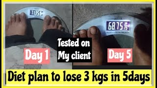 Lose 3kgs in 5 days | Indian diet plan for weight loss | How to lose weight fast | Azra Khan Fitness