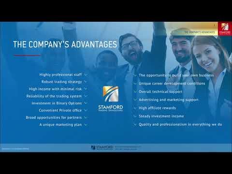Webinar of Stamford Trading Technologies on 17.10.2017