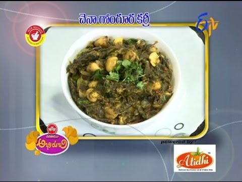 how to make gongura curry