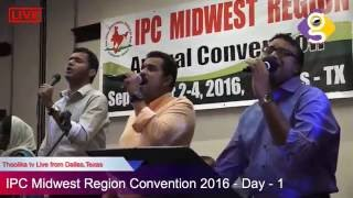 IPC Midwest Region Convention 2016 - Day - 1