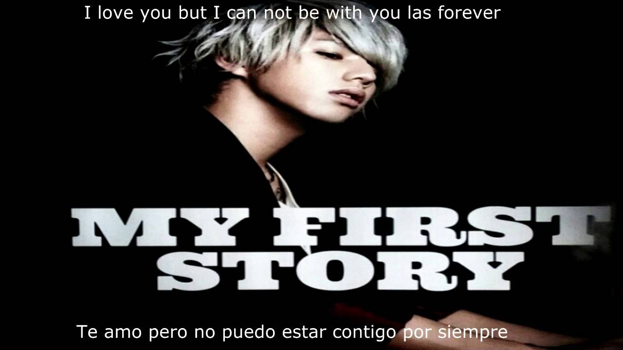 My First Story Silence Word Sub Espanol