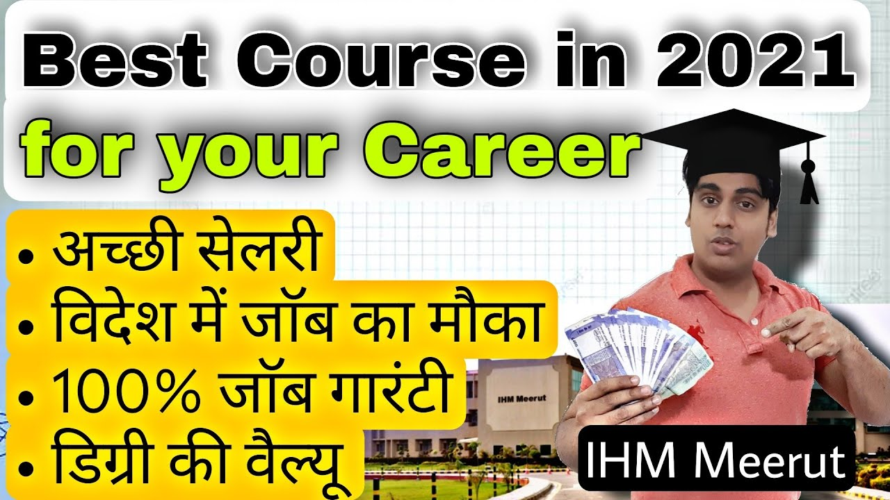 best course in 2021 for making career