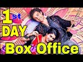 Love Ratri 1st Day Box Office Collection | love Yatri 1st day Box Office, Salman Khan 2018 Mp3