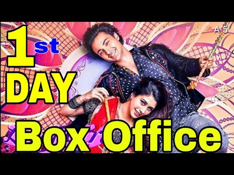 Love Ratri 1st Day Box Office Collection | Love Yatri 1st Day Box Office, Salman Khan 2018