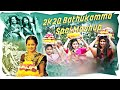 Bathukamma Spcl 2020 NonStop Theenmar Remix Dj Madhu Smiley Nd Dj Nani Smiley MP3