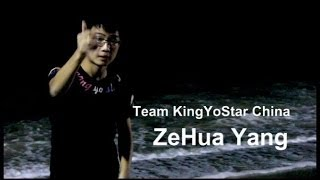 KingYoStar Presents: The Prober & 12 years old boy ZeHua Yang The