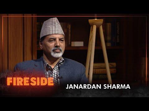 Janardan Sharma (Leader, Nepal Communist Party) - Fireside | 30 November 2020