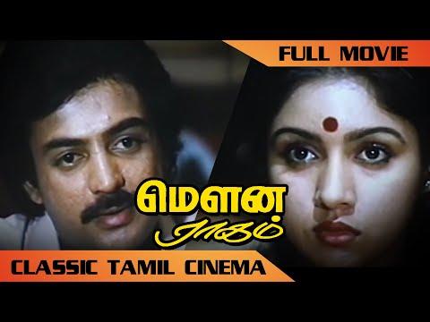 Tamil Evergreen Movie - Mouna Ragam - Tamil Full Movie | Mohan | Revathi | Karthik | Mani Ratnam
