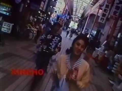 【CM 1990-91】KINCHO タンスにゴン 30秒×2
