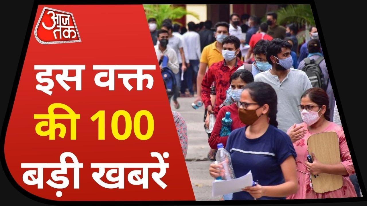 Hindi News Live: देश-दुनिया की इस वक्त की 100 बड़ी खबरें I Nonstop 100 I Top 100 I Mar 31, 2021