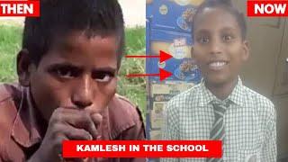 KAMLESH IN THE SCHOOL