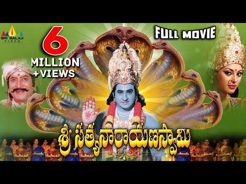 Sri Satyanarayana Swamy Telugu Full Movie | Suman, Krishna, Ravali, Pinky Sarkar | Sri Balaji Video