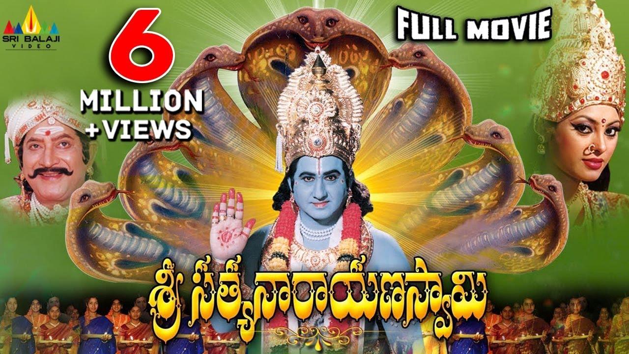 Download Sri Satyanarayana Swamy Telugu Full Movie | Suman, Krishna, Ravali, Pinky Sarkar | Sri Balaji Video
