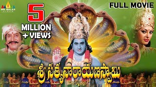 Sri Satyanarayana Swamy Full Movie | Suman, Krishna, Ravali, Pinky Sarkar | Sri Balaji Video