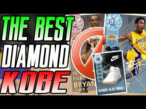 NBA 2K18 MYTEAM DIAMOND KOBE BRYANT GAMEPLAY! WE MADE HIM BETTER THAN THE PINK DIAMOND!