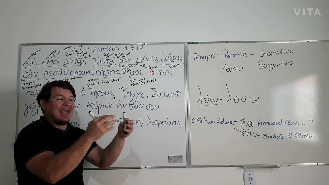 Mt 4.9-10. O objetivo de satanás. Aula de grego (morfossintaxe) Se matricule em nosso curso.
