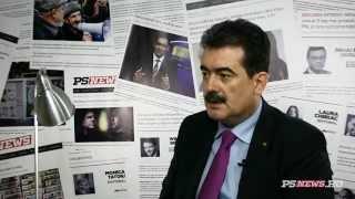 Andrei Gerea, despre Romania cu Laura Chiriac