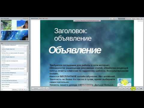 Альтернатива АВИТО, сайт бесплатных объявлений, подать