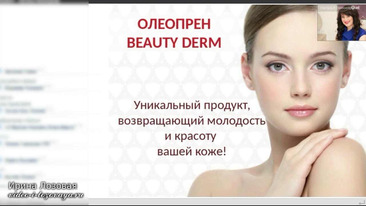 как сохранить красоту лица