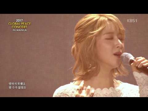 170329 AOA Choa You're My Everything @ KBS OneK Global Peace Concert Manila