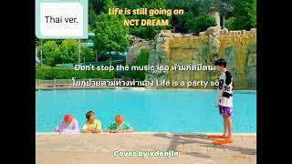 [TH ver.] NCT DREAM - 오르골 Life…