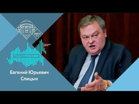 Евгений Спицын: тайное и явное в переговорах по Курилам