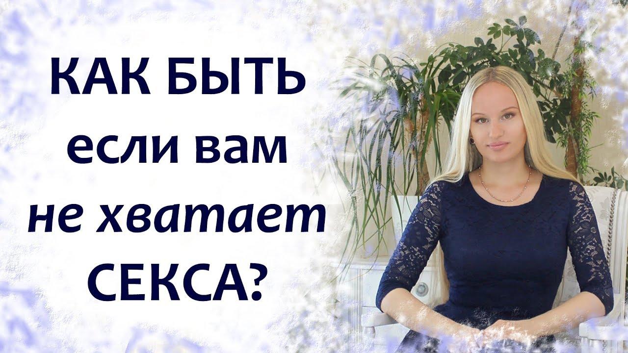 video-viskazivaniya-zhenshin-posle-seksa