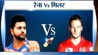 vuclip Kings XI Punjab vs Gujarat Lions, IPL 2016: Suresh Raina or Miller, Who Will Win?