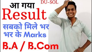 DU SOL RESULT DECLARED || B.A Prog || B.Com Hons.|| SOL UPDATES || How to check result | YSC ACADEMY