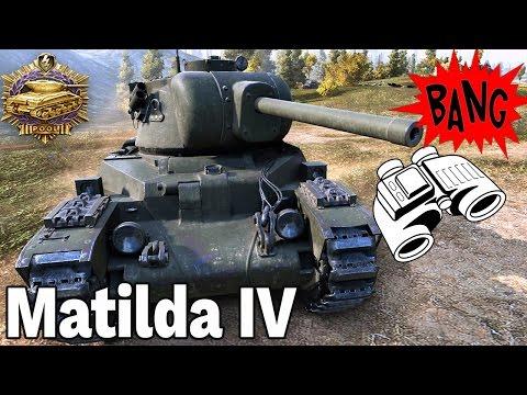 ZŁOM WYMIATA?! - Matilda IV - World of Tanks
