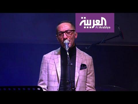 أغاني عمالقة مصر بنغمات الجاز  - نشر قبل 55 دقيقة