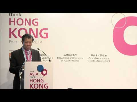 Outbound Investment Seminar: Think Asia, Think Hong Kong - Paris (EN/FR/CN)