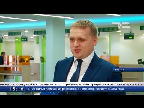 Ипотечный банк ДельтаКредит