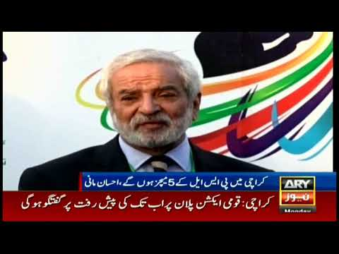 We are focusing to bring more international players to Pakistan in PSL 4 - Ehsan Mani