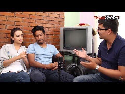 COUPLE TALK With Nischal Basnet And Swastima Khadka Basnet by Jiwan Parajuli