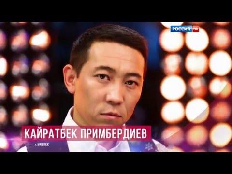 Кайратбек Примбердиев - Я любил одну милую HD