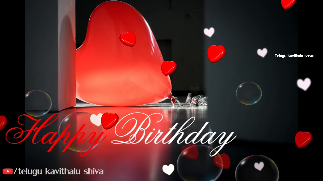 Birthday Wishes For Wife With Love Birthday Wishes Happy Birthday My Love Greetings Status Youtube