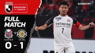 ฮอกไกโด คอนซาโดเล่ ซัปโปโร  VS คาชิว่า เรย์โซล  | เจลีก 2020 | Full Match | 23.09.20