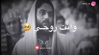 💔اغنيه حزينه عن الاب💔حالات واتس اب حزينه💔عن فراق الاب اغاني عراقيه حزينه عن فراق الاب💔