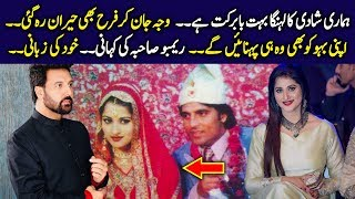 Afzal Khan Rambo and Sahiba Story | Wedding Lehenga | Aplus