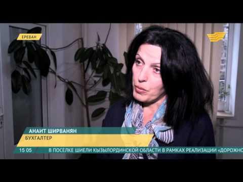 В Армении около 87 тысяч граждан ищут работу