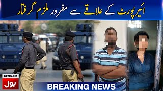 Criminal arrested through Hotel Eye Software| Breaking News | BOL News