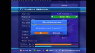 Як налаштувати канали на Openbox X 770CIPVR