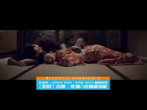 許志安 Andy Hui 最新個人專輯《新天地》電視廣告