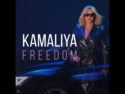 Смотреть клип Kamaliya - Freedom