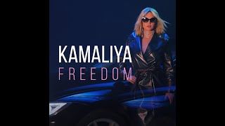 Kamaliya - Freedom (Official Video)