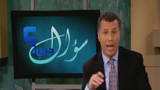 الرد على  سؤال جريء 543 - هل هناك أخطاء في القرآن؟ |كاشف الشبهات