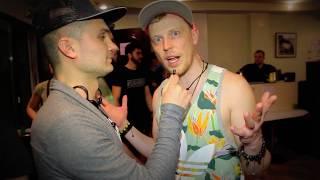 Интервью с одесским Рыжим (Андрей Бочко) |MC Dennis| Party